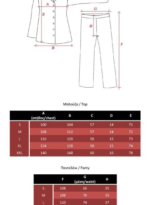 Lydia-20592-satin-dark-blue-pyjamas-classy-size-guide