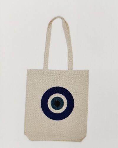 Τσάντα  – 0010001